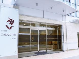 Calanthe酒店 大阪 image