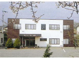 Business Hotel Lakeside image