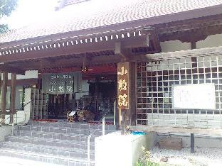 Kounkaku image