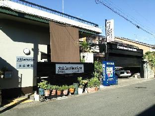Oyama Guesthouse Kyoto image