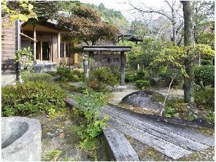 Minshuku Kawahara image