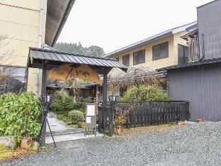 Ryokan Kadoya image