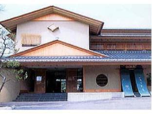 Ryotei Business Hotel Kahokutei image
