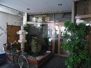 Business Hotel Seifuso image
