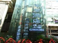 Chongqing Milai Hotel, Chongqing