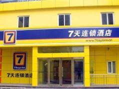 7 Days Inn Taiyuan South Station Branch, Taiyuan