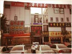 7 Days Inn Chengdu Hangkonggang Sichuan University Branch, Chengdu