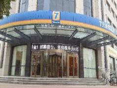 7 Days Inn Dezhou College Branch, Dezhou