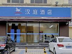 Hanting Hotel Shanghai Hongqiao Hechuan Road Branch, Shanghai