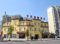 7 Days Inn Zhenjiang Jinshan Park Branch, Zhenjiang