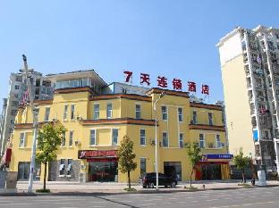 7 Days Inn Zhenjiang Jinshan Park Branch