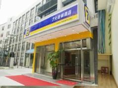 7 Days Inn Guangzhou South Railway Station Huijiang Metro Station Branch, Guangzhou
