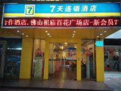 7 Days Inn Foshan Temple Baihua Squrare Branch, Foshan