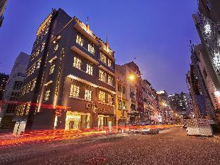ホテル ベンクーレン アット ホンコン ストリート1