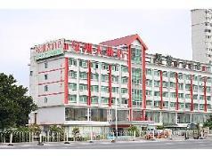 Oasis Hotel, Guangzhou
