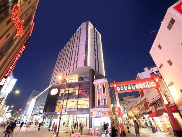 Richmond Hotel Premier Asakusa International Tokyo