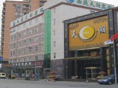 Chengdu Skylakes Hotel, Chengdu