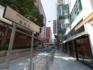 Bridal Tea House Hung Hom Winslow Hotel Хонконг - Фасада на хотела