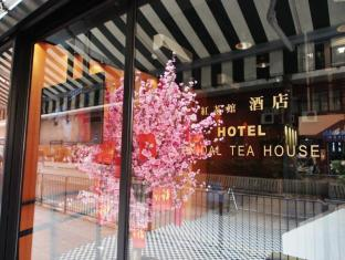 Bridal Tea House Hung Hom Winslow Hotel Hong Kong - Entré
