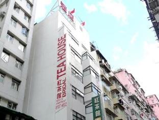 Bridal Tea House Tai Kok Tsui Li Tak Hotel हाँग काँग - होटल बाहरी सज्जा