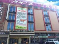 GreenTree Inn Anhui Suzhou Baima Mall Express Hotel, Suzhou (Anhui)