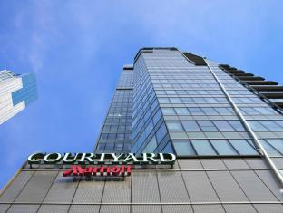 Courtyard By Marriott Hong Kong Hotel Hong Kong - Exterior hotel