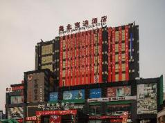 Olympic Park Boutique Hotel, Beijing