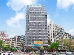 City Comfort Inn Shantou Jinhu Road Branch