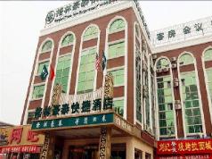 GreeTree Inn Shandong Liaocheng Bus Station Express Hotel, Liaocheng