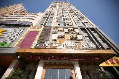 Xian Yong Yang Fang Art Hotel, Xian