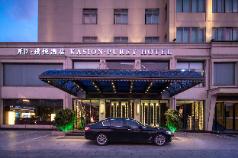 Yiwu Purey Kasion Hotel, Yiwu