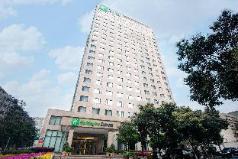 Holiday Inn Express Gulou Chengdu, Chengdu