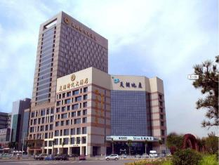 Titan Times Hotel - Xian