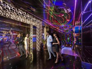 NagaWorld Hotel & Entertainment Complex Phnom Penh - Pub/Lounge
