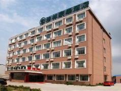 GreenTree Inn Jiangsu Taizhou Taixin Wenchang Road Business Hotel, Taizhou (Jiangsu)