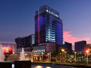 Waldo Hotel Makau