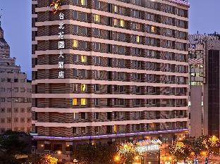タイペイ ガーデン ホテル1