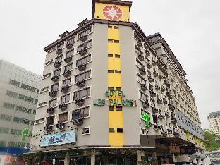 Coupons Leo Palace Hotel