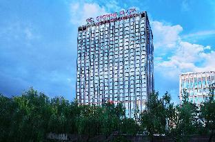 Get Coupons Crowne Plaza Beijing Sun Palace