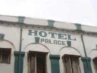 Hotel Palace Kolkata / Calcutta - Hotel Exterior