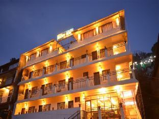 Get Promos Hotel Happy Home the Lake Paradise