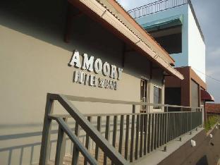 Amoory Venice