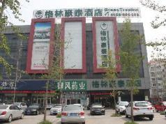 Green Tree Inn Jining Yanzhou Jiuzhou Fangyuan Business Hotel, Jining