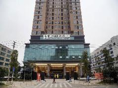 Han Shu Crystal Hotel, Shenzhen