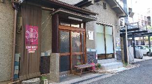 細春民宿 image