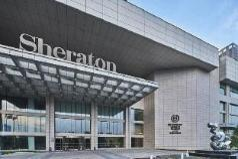 Sheraton Chuzhou Hotel, Chuzhou