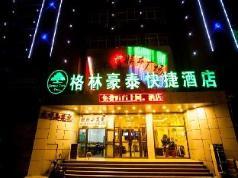 Green Tree Inn Xinjiang Uygur Autonomous Region Korla Bazhou Bus Terminal Beishan Road Express Hotel, Bayingol