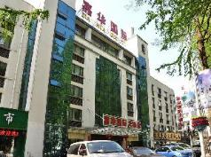 JiaHua International Hotel, Huangshan