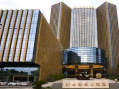 Jiangshan Jinling Grand Hotel, Quzhou