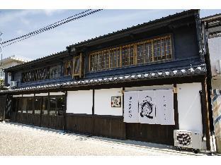 Kariya Ryokan Q image